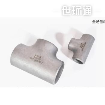 304,316,不锈钢焊接三通焊接等径三通接头