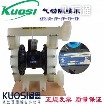 AOBL气动隔膜泵
