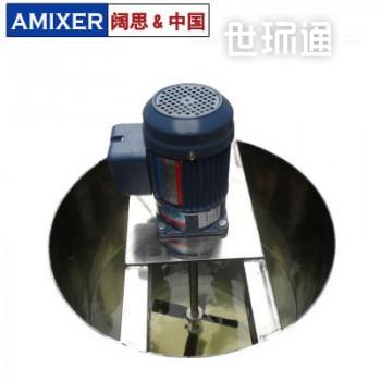 AMIXER液体加药搅拌机