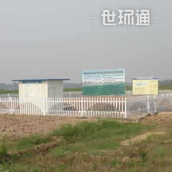 安徽省六安市寿县安丰镇梧桐村生活污水处理项目