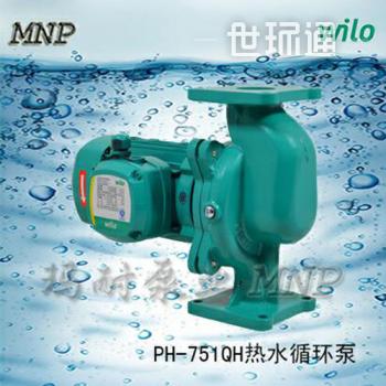 PH-751QH管道循环泵