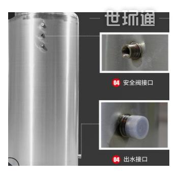 不锈钢压力罐 全自动家用304不锈钢无塔供水器储罐压力罐