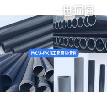 PVC-U化工管