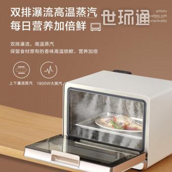 美的燃卡料理炉PS3001W蒸箱烤箱