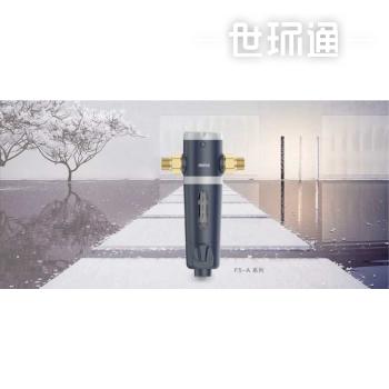 F5-A/B系列 半自动型净水过滤器