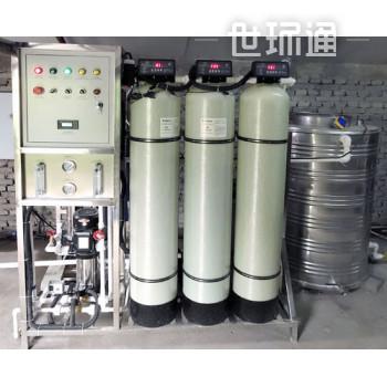 反渗透设备,纯净水设备,RO纯水机-源头厂家