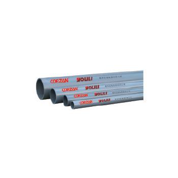 PVC-C管材