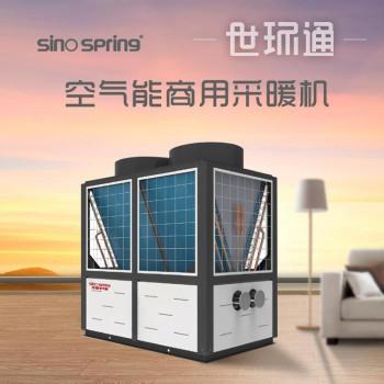 空气源空气能热泵系统