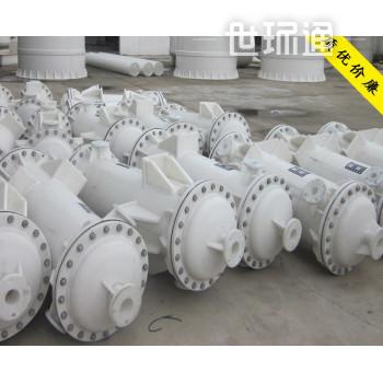 石墨改性聚丙烯列管式换热器、冷凝器