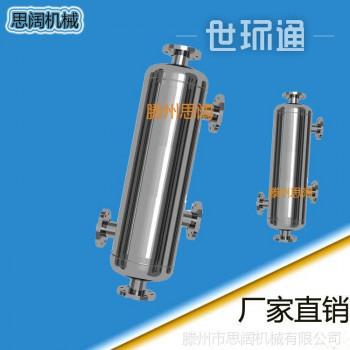 盘管换热冷凝器