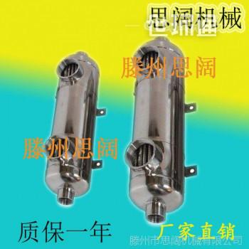 有机溶剂冷凝器