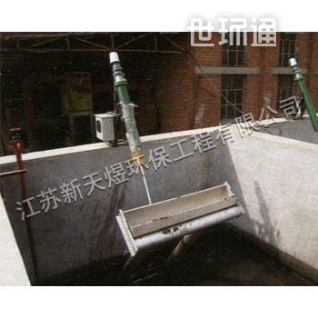 BSQ-X-1型旋转式笔水器