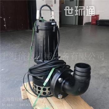 污水提升泵FAG 80C