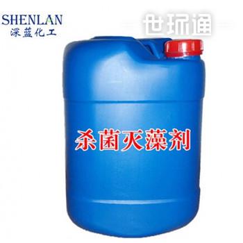SL-105 杀菌灭藻剂