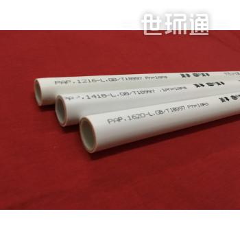 冷水用PAP铝塑管