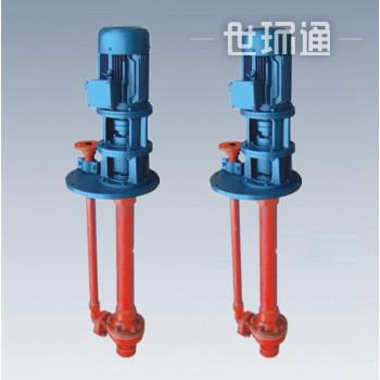 WSY型立式玻璃钢液下泵