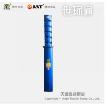 小口径热水潜水电泵