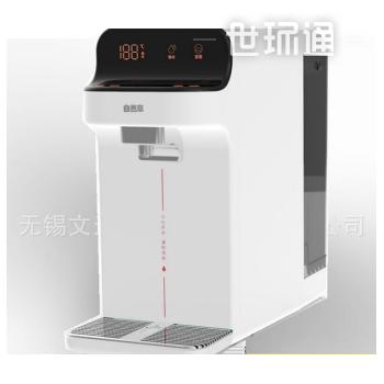 台上式净饮机 自然来Z50(T) 台式净水机 ro 反渗透净水机