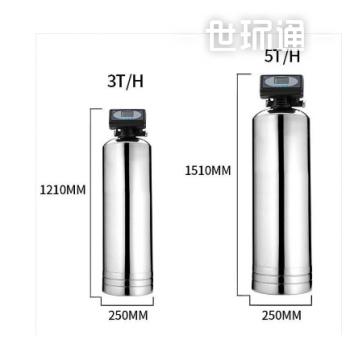 别墅中央净水器 全屋净水设备 前置过滤器 自来水处理设备 绿饮LY-3000L