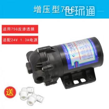 纯水机增压泵