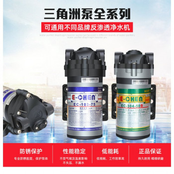 三角洲EC103-75增压泵