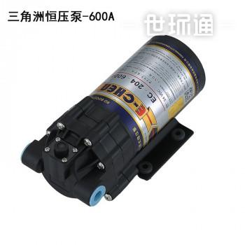 净水器增压泵