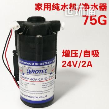 孚诺泰增压泵75G