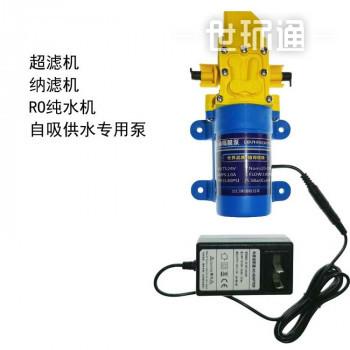 超滤机自吸增压泵