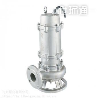 psc切刀型潜水泵