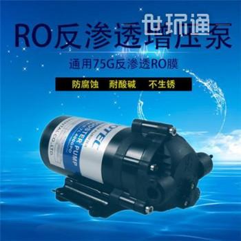 增压泵24V