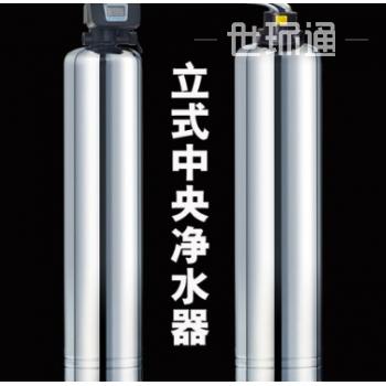 全屋中央净水器立式不锈钢净水机3000L大流量全自动来水过滤批发