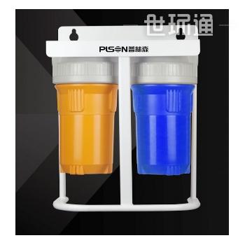 普林森 PLS-U3A家用厨房全屋中央净水器