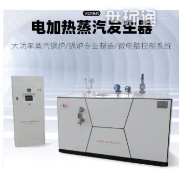 江心360KW大功率电加热蒸汽锅炉(复)