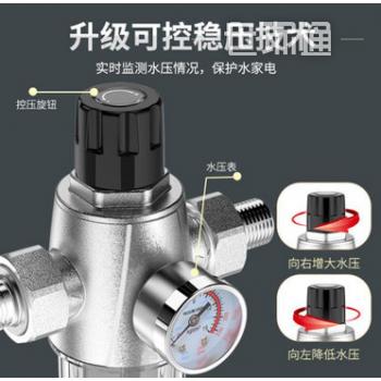 稳压前置净水器大型全屋大流量水垢自来水过滤器反冲洗调压-017
