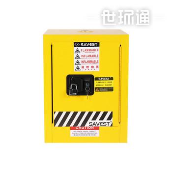 4加仑易燃液体防火安全柜
