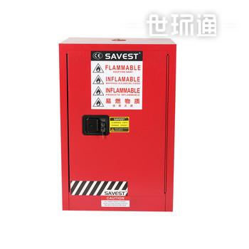 12加仑可燃液体防火安全柜