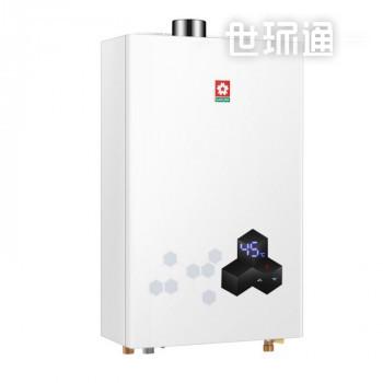 燃气热水器JSQ30-A202