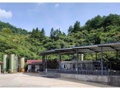 湖南辰溪生活垃圾无害化垃圾渗滤液处理项目