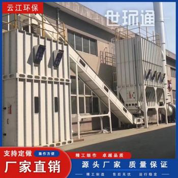 工业中央吸尘系统