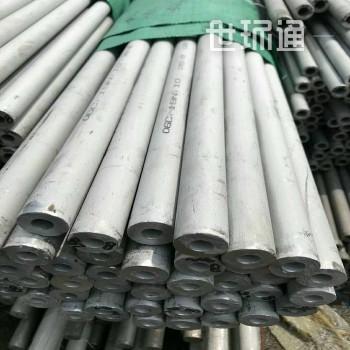 不锈钢无缝厚壁管