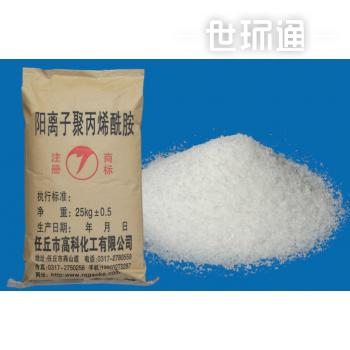 阳离子聚丙烯酰胺GK8065