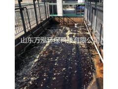 四川北方红光特种化工有限公司