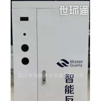 现货批发新款智能白中柜碳钢箱式外壳柜式净水机外壳