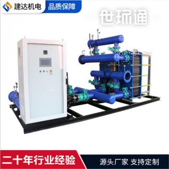 智能板式换热机组HR-40