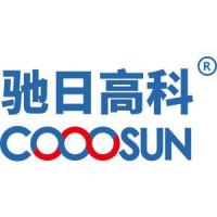 广州驰日机械设备有限公司