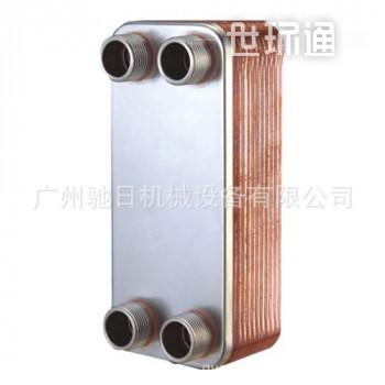 CR-03钎焊式换热器