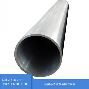 厚壁不锈钢焊管