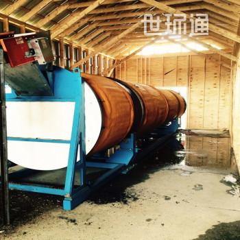 生物污泥密闭式堆肥反应器
