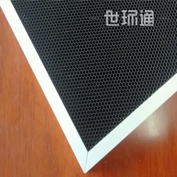 供应活性炭板框式铝蜂窝芯基材过滤器除甲醛 空调过滤系统用活性炭过滤网
