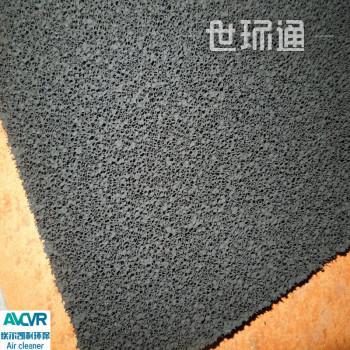 空调油烟机空气净化器净化除甲醛滤材 空气过滤净化用海绵状活性炭过滤网